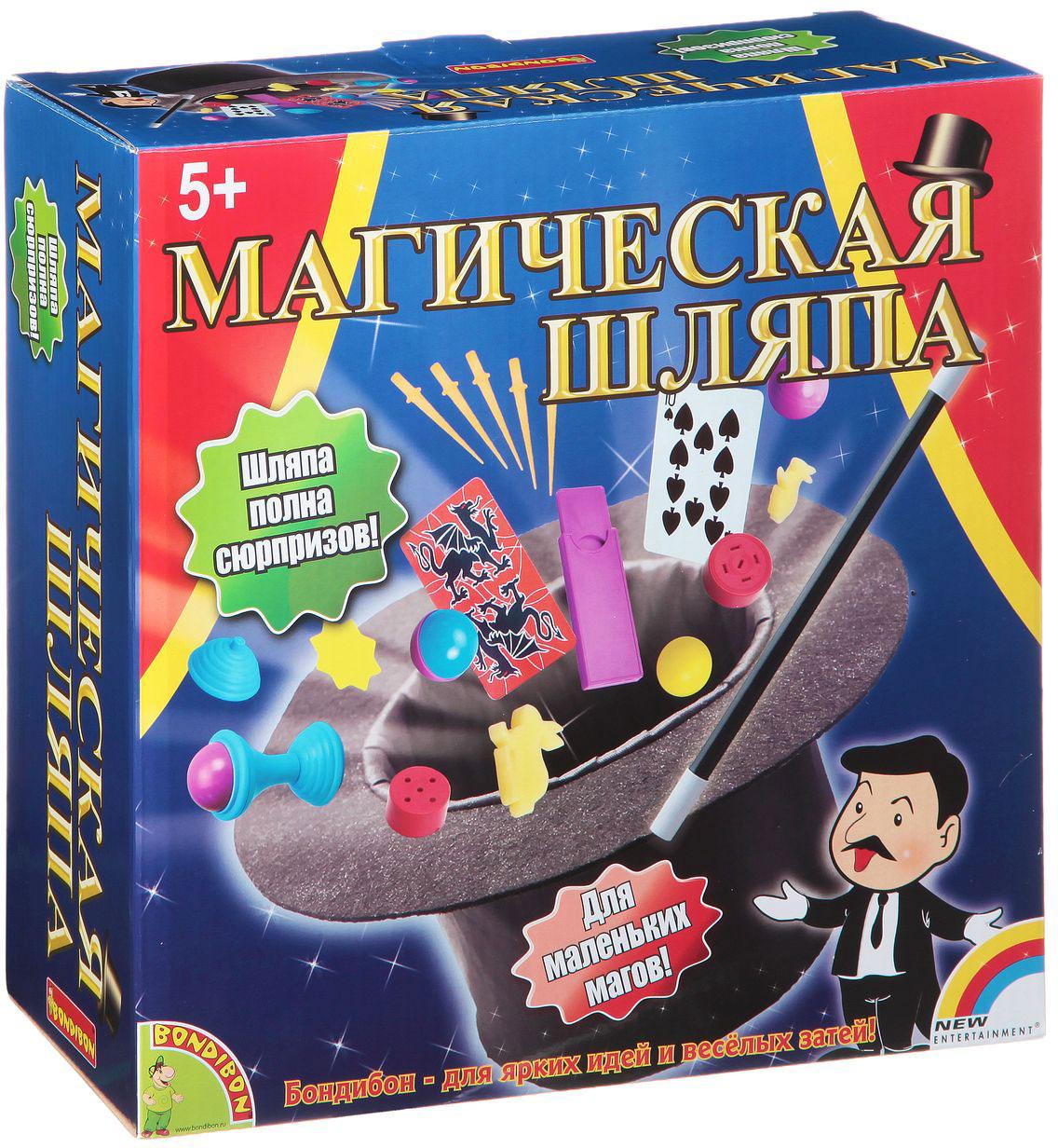 BONDIBON Настольная игра - Магическая шляпа