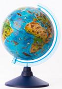 GLOBEN Глобус Зоогеографический (Детский) 210 серия Евро