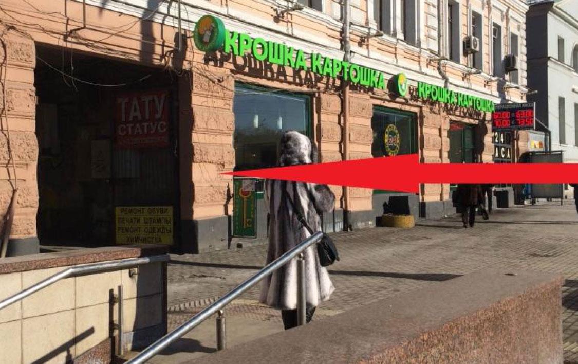 Помещение для фирмы Ремизова улица коммерческая недвижимость в боровском районе