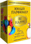 Юный Парфюмер BE HAPPY