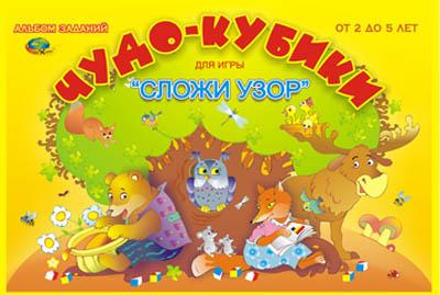 театральные игры для знакомства детей