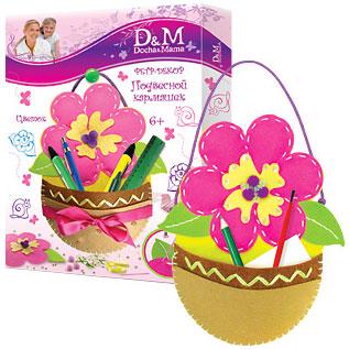 """Делай с мамой Подвесной кармашек """"Цветок"""" (Делай с мамой, D&M)"""
